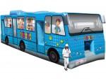 Fun Bus